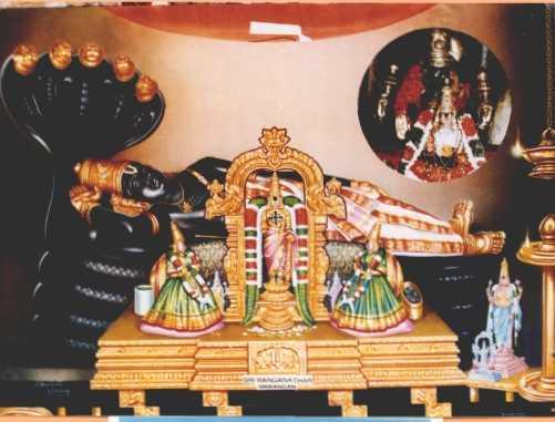 Moolavar Sannidhi