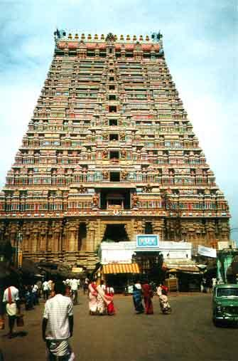 Another View of the Rajagopuram